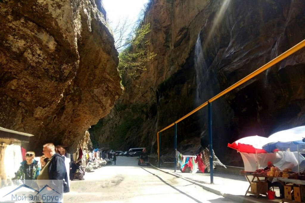 Чегемские водопады и рынок
